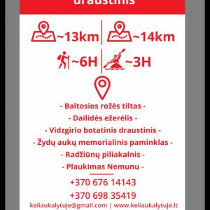 Raudona trasa: Vidzgirio botaninis draustinis (grupė 2-8 žmonės)
