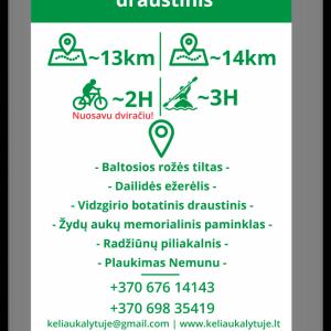 Žalia trasa: Vidzgirio botaninis draustinis (grupė 2-8 žmonės)