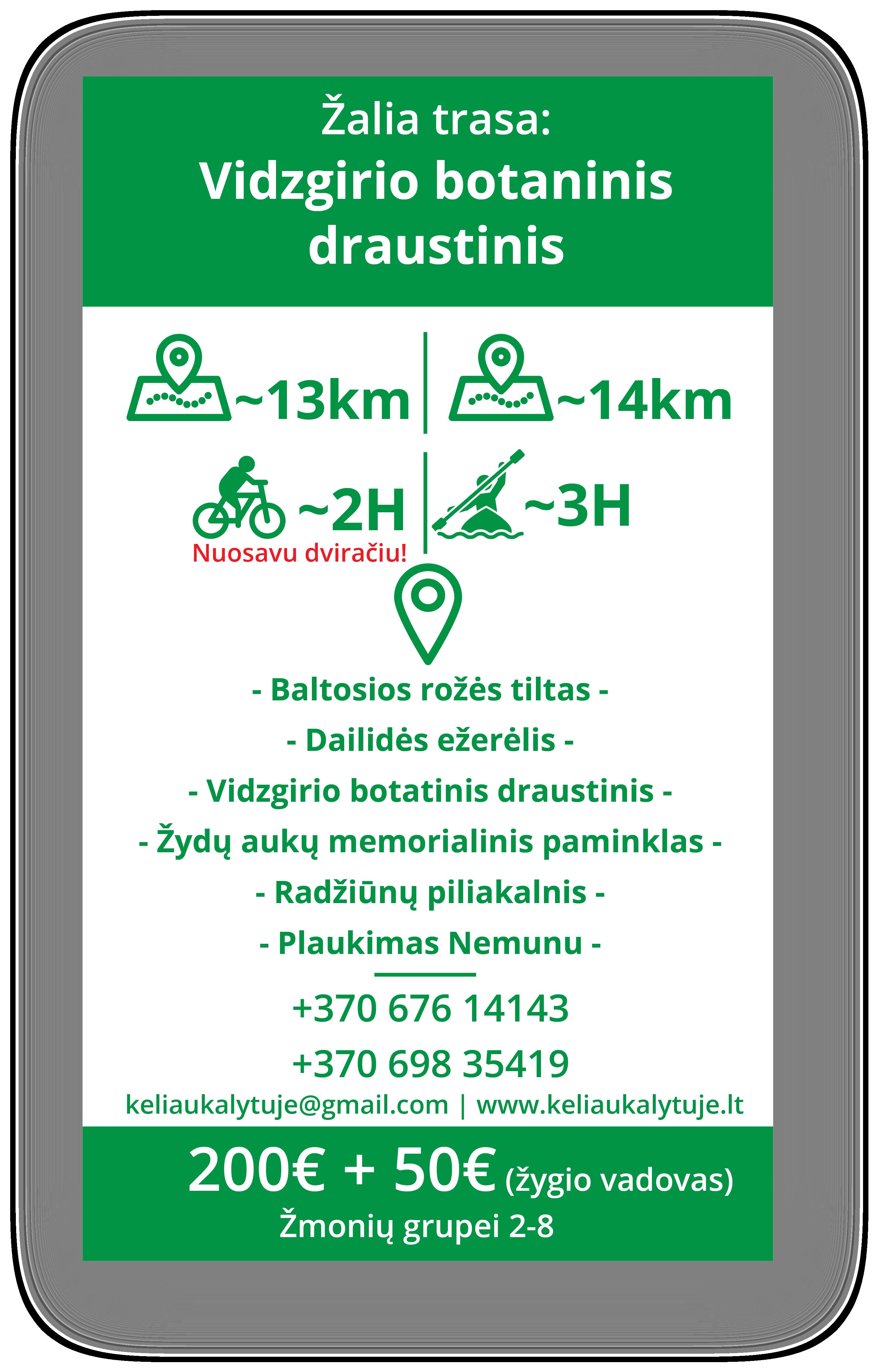Žalia trasa -01